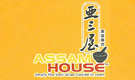 Assam House Restaurant